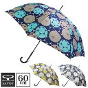 傘 レディース 60cm SAVOY サボイ バルーン柄 ワンタッチジャンプ 女性用 女の子 高学年 雨傘 長傘