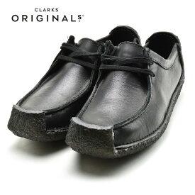 クラークス ウィメンズ ナタリー 【26138036】 CLARKS WMNS NATALIE ブラックスムースレザー BLACK SMOOTH LEATHER 靴 レディース靴 カジュアルシューズ