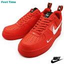 2b1e4bf139237a Nike Air Force One  07 エレベイトユーティリティー NIKE AIR FORCE 1  07 LV8 UTILITY men  sneakers team orange   white - black TEAM ORANGE WHITE-BLACK AJ7747- ...