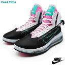 7cea6db9a5 NIKE AIR MAX 720 SATRN Kie Ney AMAX 720 Saturn rocket BLACK/HYPER  JADE-WHITE black / hyper Jade - white men shoes sneakers AO2110-002