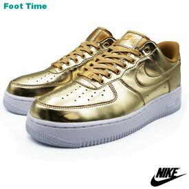 NIKE WMNS AIR FORCE 1 SP ナイキ ウィメンズ エア フォース ワン SP METALLIC GOLD/CLUB GOLD-WHITEメタリックゴールド/クラブゴールド-ホワイト CQ6566-700 靴 メンズ靴 スニーカー