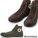 CONVERSE ALL STAR MONOCOLORS HI コンバース オールスター モノカラーズ HI BROWN OLIVE ブラウン オリーブ 31303290 31303291 靴 メンズ靴 レディース靴 スニーカー