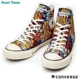 コンバース オールスター 100 カステルバジャック HI CONVERSE ALL STAR 100 ASTELBAJAC HI マルチ MULTI 31304120 靴 メンズ靴 レディース靴 スニーカー