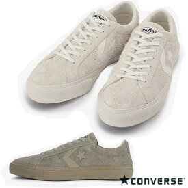 PRORIDE SK OX+ プロライド SK OX+ OLIVE OFFWHITE オリーブ オフホワイト 34200320 34200321 靴 メンズ靴 スニーカー