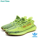 a4807667b80c Adidas easy boost 350 V2 adidas YEEZY BOOST 350 V2 DESIGN BY KANYE WEST  frozen yellow FROZEN YELLOW B37572 men sneakers