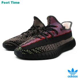 adidas YEEZY BOOST 350 V2 アディダス イージーブースト 350 V2 DESIGN BY KANYE WEST YECHEIL イエーチェル FW5190 靴 メンズ靴 スニーカー