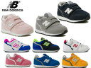 ニューバランス New Balance IZ996 CGY CNV CPK CBL CGD PPK PLU PMN DO DC DN 11COLORS ベビー キッズ ジュニア スニ…