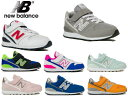 ニューバランス New Balance YV996 KV996 CGY CNV CPK CBL CGD PPK PLU PMN DO DC DN 11 COLORS キッズ ジュニア スニ…