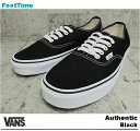 Authentic blk 1