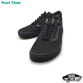 バンズ オールドスクール ブラック/ブラック VANS OLD SKOOL Black/Black VN000D3HBKA メンズ レディース ユニセックス スニーカー ヴァンズ