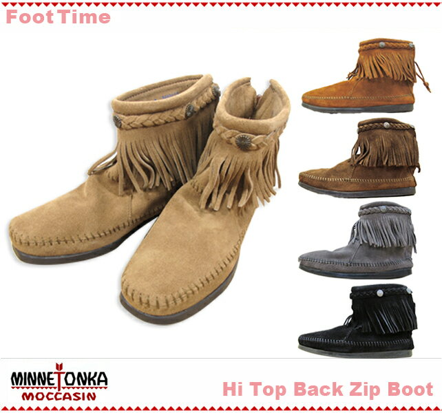 MINNETONKA Hi Top Back Zipper Boot299 291 292 293 297T【ミネトンカ ハイ トップ バックジップ ブーツ】BLACK GREY BROWN DUSTYBR TAUPEfs04gm