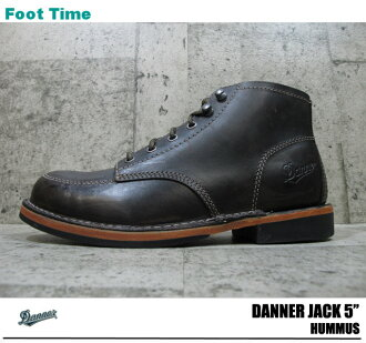 Foot Time | Rakuten Global Market: 5 inches of 5 Danner Jack ...