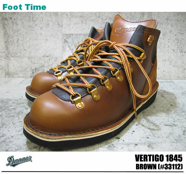 【ダナー バーティゴ 1845】 DANNER VERTIGO 1845 BROWN #33112fs04gm