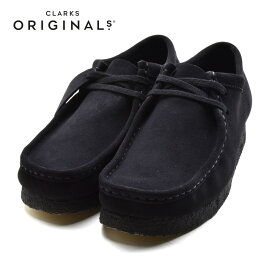 CLARKS WALLABEE LO クラークス ワラビー ロー BLACK SUEDE ブラック スエード 26133279 靴 メンズ靴 カジュアル シューズ
