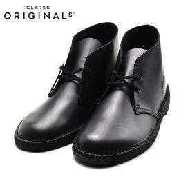 CLARKS DESERT BOOT クラークス デザートブーツ BLACK POLISHED ブラック ポリッシュド 26144225 靴 メンズ靴 デザートブーツ