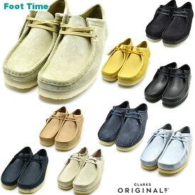 クラークス ワラビー CLARKS WALLABEE 9 COLORS 26155515 261555191 26154742 26155514 26154744 26148595 26147299 26150490 26148596 靴 メンズ靴 カジュアル シューズ