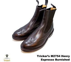 トリッカーズ サイドゴア ウィングチップ エスプレッソバーニッシュ メンズ ブーツ サイドゴアブーツ Tricker's M2754 Henry Elastic Brogue Boot Espresso Burnished