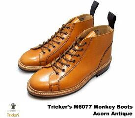 トリッカーズ モンキーブ−ツ エイコンアンティーク メンズ ブーツ ダイナイトソール Tricker's M6077 Monkey Boots Acorn Antique