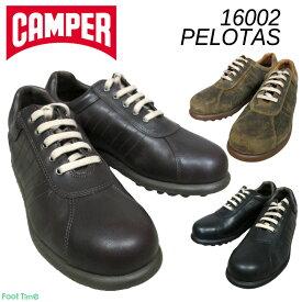 カンペール ペロータス・アリエル CAMPER PELOTAS ARIEL #16002 HAVANA-197 NEGRO-198 KENIA-199 メンズ 天然皮革 スニーカー 送料無料