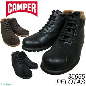 カンペール ペロータス・アリエル CAMPER PELOTAS ARIEL #36655 NEGRO-002 RAIZ-003 NEGRO(SUEDE)-004 メンズ 天然皮革 スニーカー