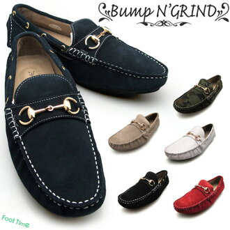 In the promise of bump and grab India driving shoes 6 color Bump N GRIND DRIVING SHOES BG2080 6 COLORS men's vitro far arrival report view