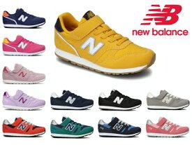 ニューバランス キッズ スニーカー 373 new balance YV373 WN2 WD2 WP2 GS2 GL2 KN2 KG2 KB2 CS2 CV2 CT2 CP2 CG2 PR2 PG2 PN2 PV2 子供靴 ネイビー グリーン グレー ピンク 男の子 女の子 通学 運動靴