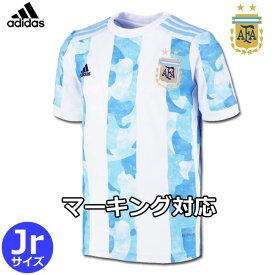 アルゼンチン代表 ユニフォーム ホーム 20/21 2020 2021 半袖 キッズ ジュニアサイズ adidas アディダス正規品