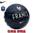 【国内未発売】フランス代表 サッカーボール プレステージ 5号球 19/20 NIKE ナイキ 正規品 即発送対応