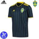 スウェーデン代表 ユニフォーム アウェイ 20/21 2020 2021 半袖 キッズ ジュニアサイズ adidas アディダス正規品