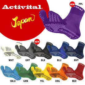 アクティバイタル フットサポータージャパン サッカーショートソックス ジャパン足袋(タビ)タイプ activaital