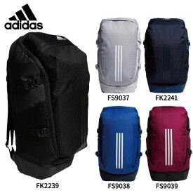 アディダス イーピーエス バックパック40 adidas バックパック 40L リュック GMB14 FK2239 FS9037 FS9038 FS9039 FK2241