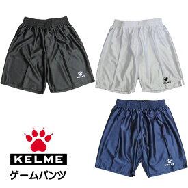 ケルメ(KELME,ケレメ) ゲームパンツ 78077