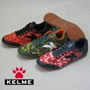 ケルメ(KELME,ケレメ)インドア用フットサルシューズ55760 K-SPEED WARE SPECIAL