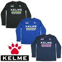 ケルメ(KELME,ケレメ) ロングTシャツ KC217301S