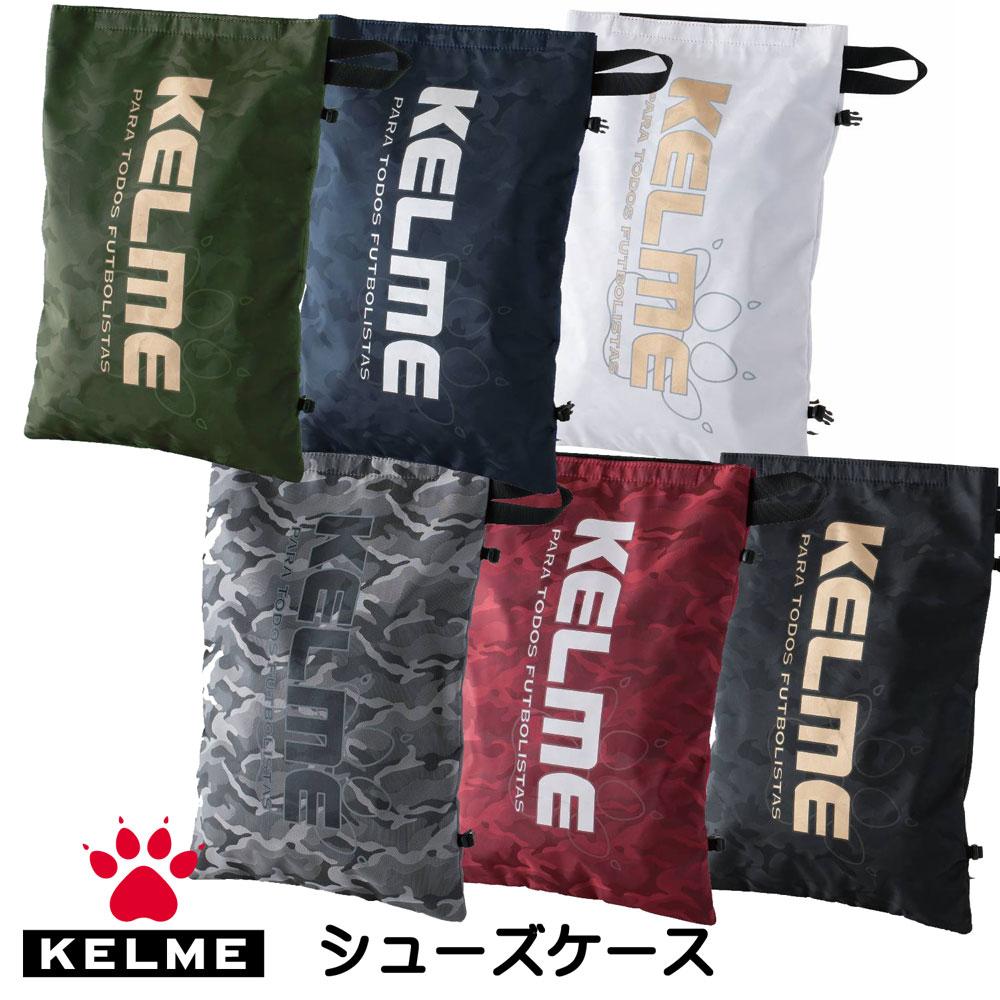 ケルメ(KELME,ケレメ)シューズケース KB640