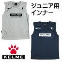 ケルメ(KELME,ケレメ)ジュニアインナーシャツ KC217220J