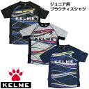 ケルメ(KELME,ケレメ)ジュニア用半袖プラクティス KC217250J