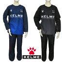 ケルメ(KELME,ケレメ) ピステ上下セット(裏地なし) KCX178