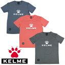 ケルメ(KELME,ケレメ)半袖Tシャツ KLS217005