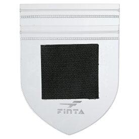 Finta(フィンタ)レフリーワッペンガード(ワッペンホルダー) FT5167【ラッキーシール対応】