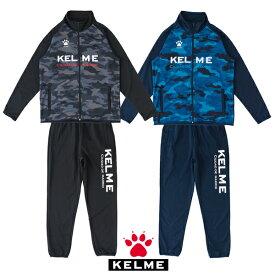 ケルメ(KELME,ケレメ)ジャージ上下セット KCF166