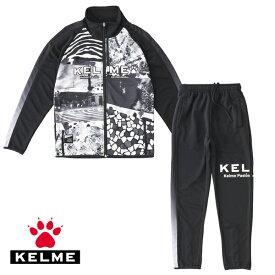 ケルメ(KELME,ケレメ)ジャージ上下セット KPW040