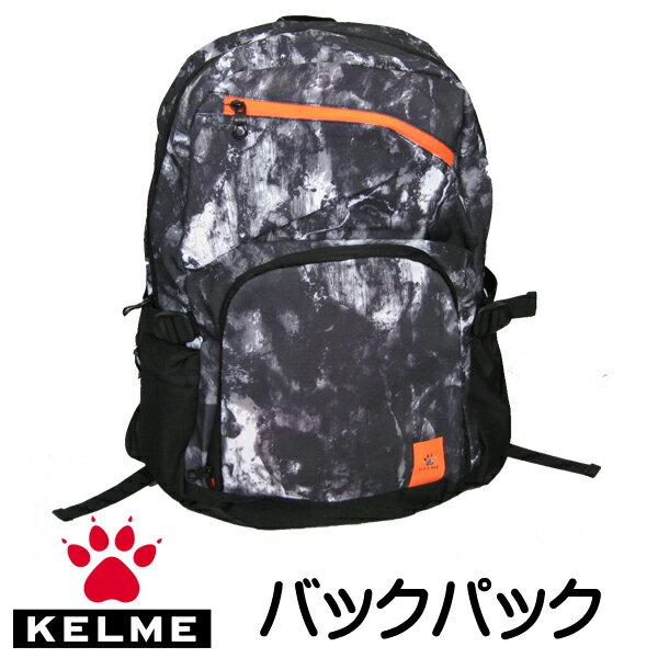 ケルメ(KELME,ケレメ)バックパック(フットサル、サッカー用リュックサック) 9876010