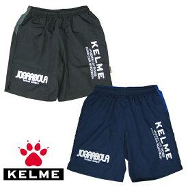 ケルメ(KELME,ケレメ) プラクティスパンツ(ハーフパンツ) KJ218830