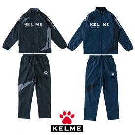 ケルメ(KELME,ケレメ)ブレーカー上下セット KG19F572