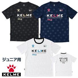 ケルメ(KELME,ケレメ)ジュニア用半袖TシャツK19S110J