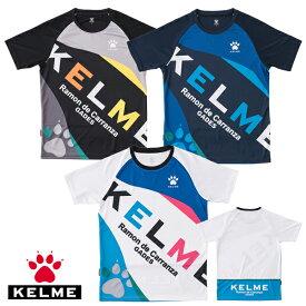 ケルメ(KELME,ケレメ)半袖プラクティス(Tシャツ) KC19S102