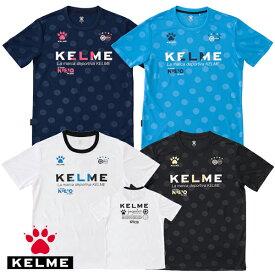 ケルメ(KELME,ケレメ)半袖Tシャツ KC19S110