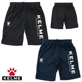 ケルメ(KELME,ケレメ) プラクティスパンツ(ハーフパンツ) KC19S117【ラッキーシール対応】