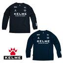 ケルメ(KELME,ケレメ) ロングTシャツ(ロンT) KC20F172